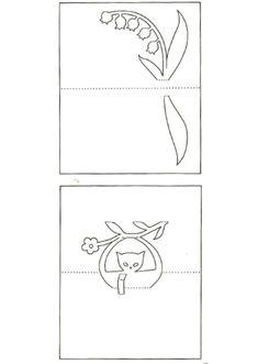 Шаблоны киригами для начинающих цветы