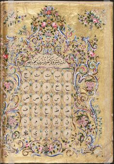 Muhammad Shafiq (died 1879 AD) was a major Ottoman calligrapher, who excelled in his instructional calligraphic pieces. This particular work is one of them. The shown pictures exhibit intricate arabesque floral design, typical of the late Ottoman period.