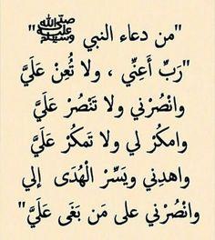 الهم صل وسلم وبارك على سيدنا محمد اشرف خلق