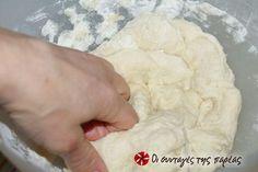 Βήμα 3 Flour Recipes, Cooking Recipes, Pita Pizzas, Recipe Boards, Greek Recipes, Food Inspiration, Food To Make, Food Processor Recipes, Recipies