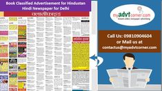 13 Best The Hindu Newspaper Advertisement Booking Online images in 2018
