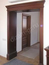 Resultado de imagen de межкомнатные порталы Wooden Door Design, Main Door Design, Wooden Doors, Living Room Partition Design, Room Partition Designs, Door Frame Molding, Moulding, Plafond Design, Door Design Interior