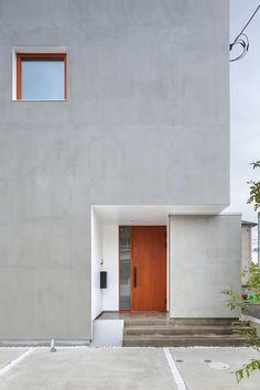 This cube-shaped house in Ibaraki Prefecture with small square windows dotted around its facades is by Japanese studio Kichi Architectural Design. Detail Architecture, Japanese Architecture, Beautiful Architecture, Residential Architecture, Contemporary Architecture, Interior Architecture, Facade Design, Exterior Design, Architecture Religieuse
