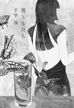 "Magazine ""別冊文藝春秋/ Bessatsu bungeishunju"" issue September 2013"
