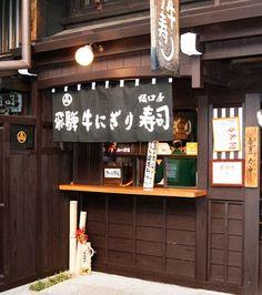 Takayama near Nagoya - food stall