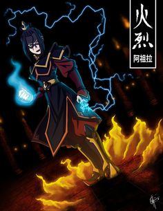Princess Azula of the Fire Nation