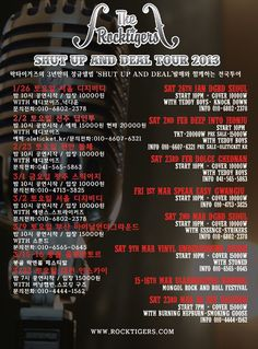 The Rocktigers, Teddy Bear and Knockdown during Shut Up And Deal Tour premiere: http://www.travelwireasia.com/2013/01/performance-teddy-boys-knock-down-and-the-rock-tigers-dgbd-seoul/