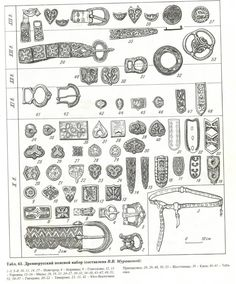 Jewelry of Novgorod (Website is in Russian)