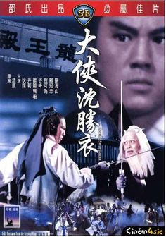 [VOIR-FILM]] Regarder Gratuitement The Roving Swordsman VFHD - Full Film. The Roving Swordsman Film complet vf, The Roving Swordsman Streaming Complet vostfr, The Roving Swordsman Film en entier Français Streaming VF Kung Fu Martial Arts, Martial Arts Movies, Popular Movies, Latest Movies, Movies 2019, Hd Movies, Hong Kong Movie, Brothers Movie, Kung Fu Movies