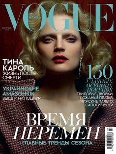 Guinevere Van Seenus para Vogue Ukraine, Septiembre 2013