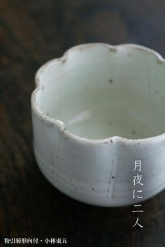 jennifer lee ceramics - Buscar con Google