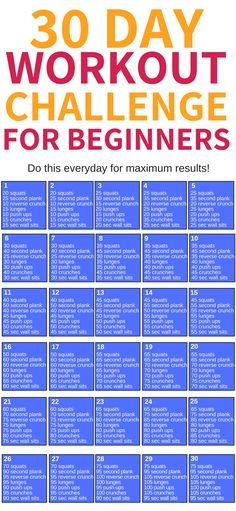 This 30 day workout challenge for beginners is THE BEST! I'm so glad I found this awesome workout challenge to help me loss weight this year! Definitely pinning this for later! #fitness #workout #fitnesschallenge #workoutchallenge