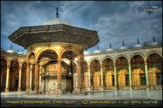337 - Mosque of Muhammad Alif, El Caire (Egypt)