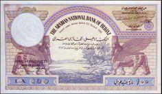 100 Arabian Pounds - The Arabian National Bank of Hedjaz.