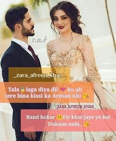 best romantic poetry in hindi Romantic Poetry, Romantic Love Quotes, Love Dairy, Qoutes About Love, Heart Touching Shayari, Ture Love, Jennifer Winget, Love Mom, Attitude Quotes