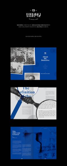 The Detective Academy / Editorial Design on Behance Graphic Design Layouts, Brochure Design, Layout Design, Editorial Layout, Editorial Design, Book Cover Design, Book Design, Page Design, Web Design