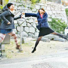 相棒とジャンプ!#足長小学生