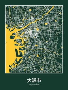 Love This Map Art Might Be My Favourite But The Website Has All Kinds Of Artsy Maps City Osaka An Prints By Ræ