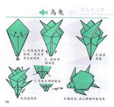 Origami childhood turtles ~ ~ ~