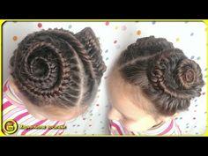 Прическа для девочки ⚜️Завитки ⚜️из косы рыбий хвост | Как заплести ребенка в школу? - YouTube