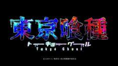 tokyo ghoul logo - Поиск в Google