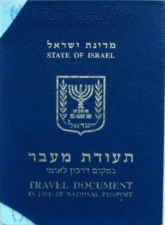 Israel Travel, Vacation Places, Australia Travel, Passport, Blog, Travelling, Saudi Arabia, Recipes, Australia