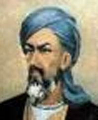 Khwaju Kermani was a famous Persian poet and Sufi mystic born in Kerman in 1290. He was associated with the Persian sufi master Sheykh Abu Esshagh Kazeruni, the founder of the Morshediyyeh order. He is also know as Nakhlband.