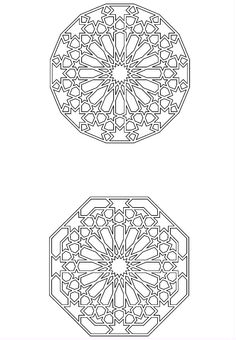 Seljuk Ottoman Patterns