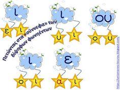 Smurfs, Teacher, Templates, Activities, Education, School, Fictional Characters, Life, Professor