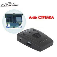 [Visit to Buy] Car-detector 2017 best anti radar car detector strelka alarm system brand car radar laser radar detector str 535 for Russian #Advertisement