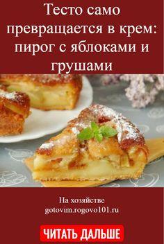 Baked Potato, French Toast, Tasty, Cookies, Chocolate, Baking, Breakfast, Ethnic Recipes, Desserts