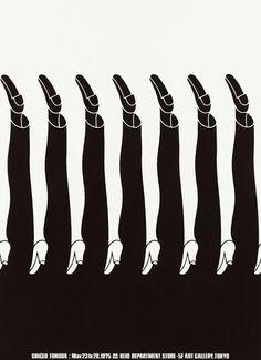 ♥ Shigeo Fukuda - 1932-2009