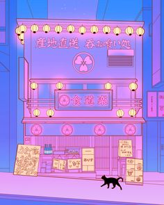 """Nights of Japan"" by Aris Roth Sticker by arisroth Aesthetic Japan, Night Aesthetic, Purple Aesthetic, Aesthetic Art, Aesthetic Anime, Aesthetic Pictures, Aesthetic Pastel Wallpaper, Aesthetic Backgrounds, Aesthetic Wallpapers"