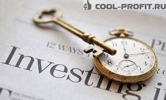 Зная, что такое инвестиционный климат, вы сможете выбрать подходящий момент для вложения денежных средств.