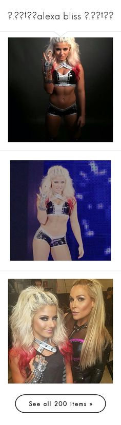 """""""☆.。.†:*alexa bliss ☆.。.†:*"""" by daydream-clipper ❤ liked on Polyvore featuring daydream"""