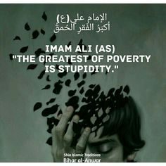 Oh Allah save us from all kind of poverty