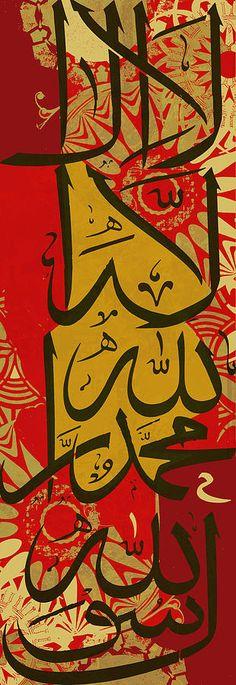 Contemporary Islamic Art 28 Painting by Shah Nawaz