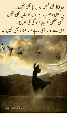 Beautiful shayari Poetry Quotes In Urdu, Urdu Poetry Romantic, Love Poetry Urdu, Urdu Quotes, Qoutes, Islamic Quotes, Beautiful Poetry, Beautiful Words, Alone Life