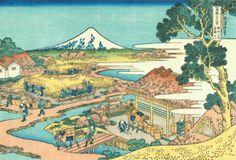 「駿州片倉茶園の不二」 葛飾北斎 富嶽三十六景17