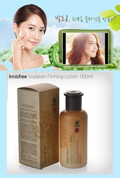 Surprise Sale >> 30% shop : http://atree4u.com/product/Innisfree-Soybean-Firming-Lotion-160ml/1964/?cate_no=187&display_group=1