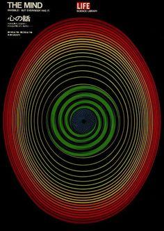 affiche-design-Kazumasa-Nagai-19