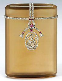 Art Deco Ruby, Diamond And Smoky Agate Cigarette Case, Cartier, Circa 1925