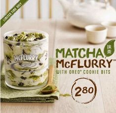 This McFlurry is filled with matcha (green tea powder), so if you're a tea addict, this is the McFlurry for you. This McFlurry is on the McDonald's menu in several countries throughout Asia, though each may make them slightly differently (some even include Oreo!).