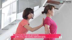 [강남세란의원] 척추측만증 교정을 위한 견갑골 운동 - 측만증에서 견갑골의 위치를 바로잡는 강도 높은운동 !! 어깨 관절을 잡아주는 회전근이나 앞쪽을 유연하게 해주는 근육들을 동시에 사용하는 중요한 운동입니다.
