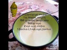 Παγωτό φερερο - σοκολάτα με στεβια - YouTube Youtube, Youtubers, Youtube Movies