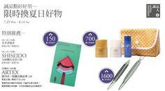Theme Template, Shiseido, Ants, Templates, Wedding, Valentines Day Weddings, Stencils, Ant, Vorlage