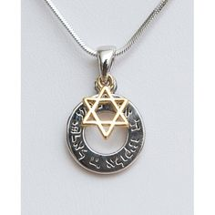 Shema Israel with star of David pendant