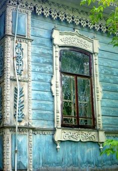aqua house. details.