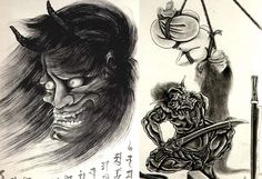 """100 Demons of Horiyoshi III and 108 Heroes of the Suikoden (aka """"The Water Margin""""). Master Tattoo artist Horiyoshi III specialized in f. Japanese Tattoo Artist, Japanese Flower Tattoo, Japanese Tattoo Symbols, Hannya Samurai, Samurai Tattoo, Hannya Tattoo, Yakuza Tattoo, Traditional Tattoo Skull, Japanese Mythical Creatures"""
