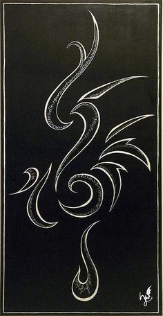 'Notenschlüssel' - Ein #Acryl Gemälde von Christina Busse www.christinabusse.de | #Leinwand | 50x100cm | Entstehungsjahr 2012 | #Notenschlüssel #schwarzweiß